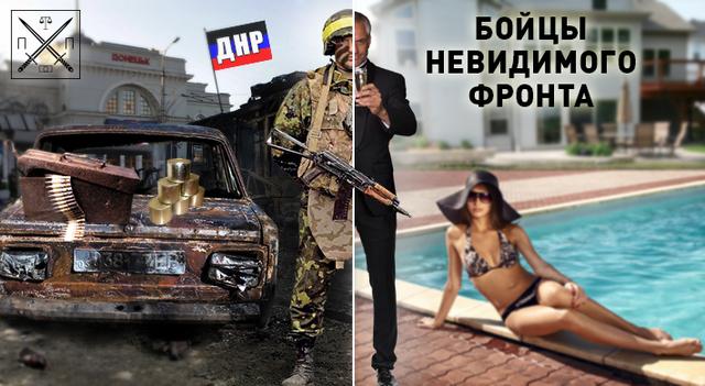 """""""Гузыря - на нары"""", - """"Автомайдан"""" и Центр Противодействия Коррупции протестовали под стенами ГПУ - Цензор.НЕТ 8533"""