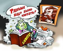 """-Кличко, раньше надо было """"Капитал"""" читать!"""