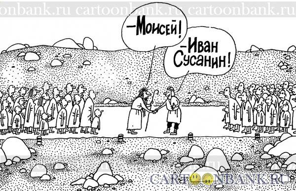 КОАЛИЦИЯ