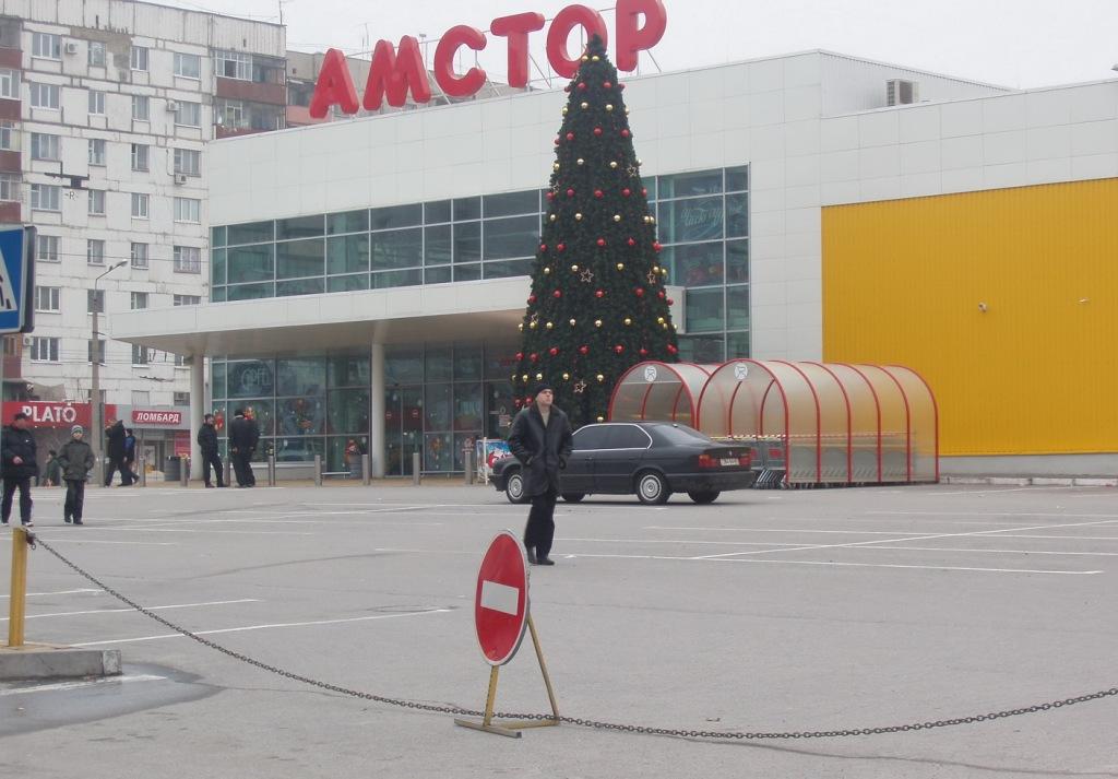 Амстор в Запорожье на улице Ладожской