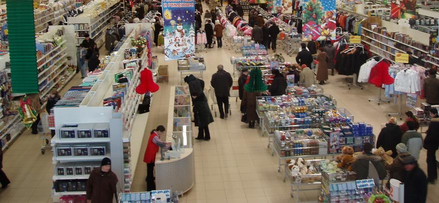 Торговый зал запорожского Амстора