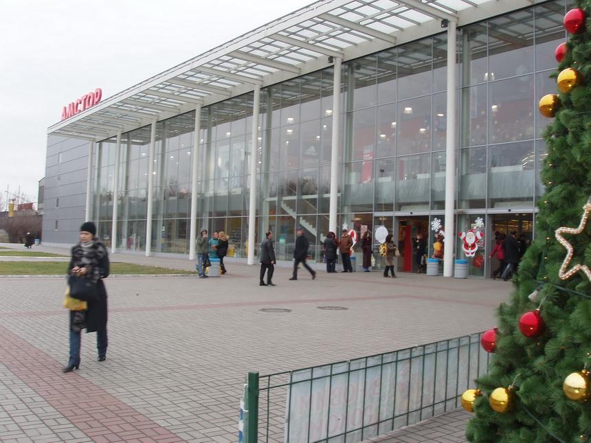 Амстор в Запорожье на улице Победы