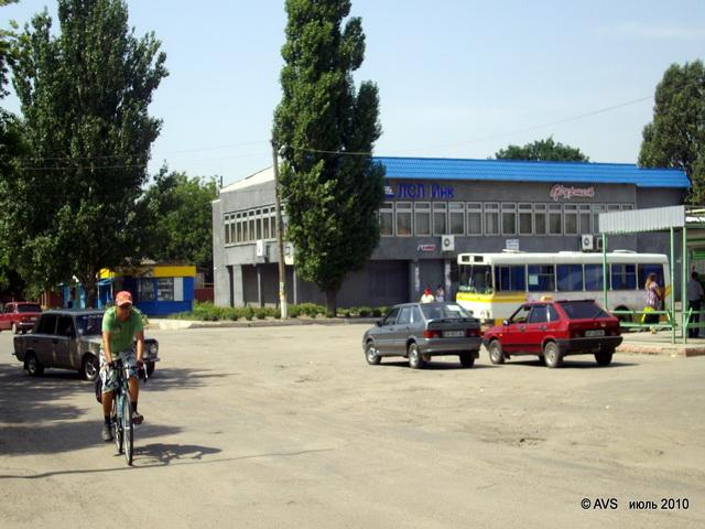 центр Молочанска