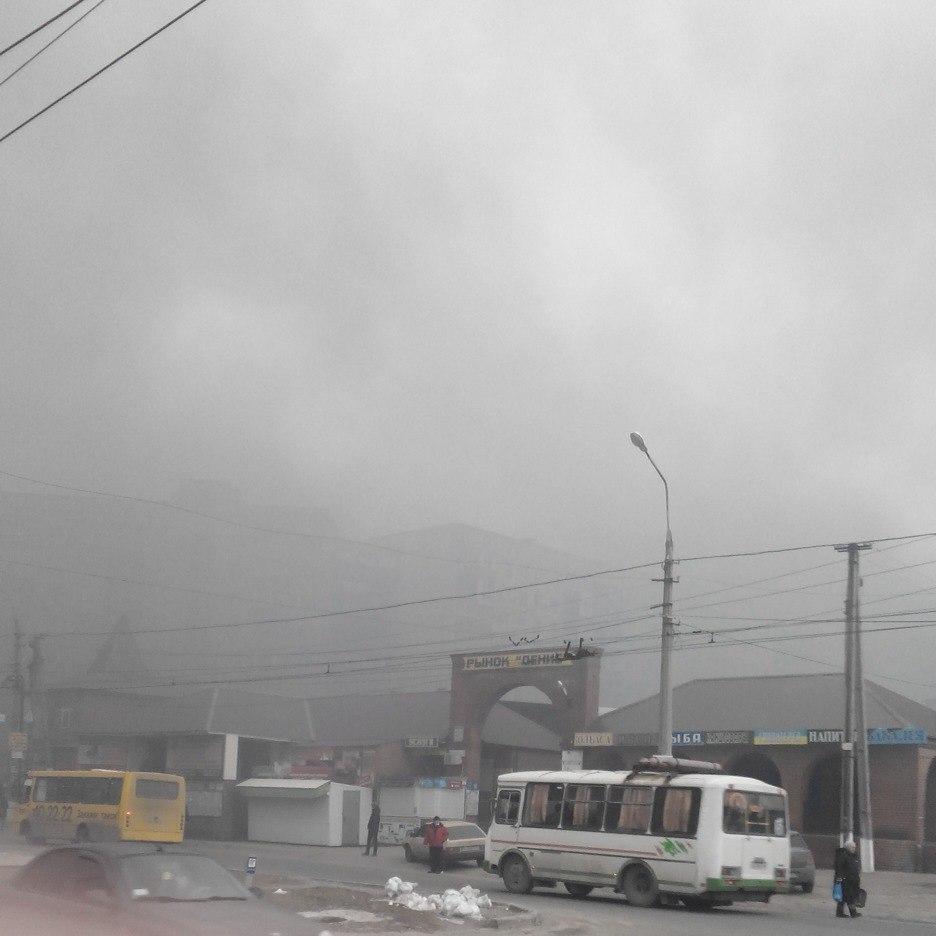 Мариуполь. 24 января