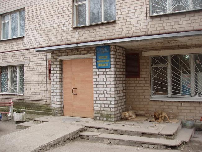 отделение Запорожской областной больницы