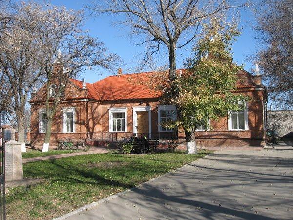 Mennonite Centre