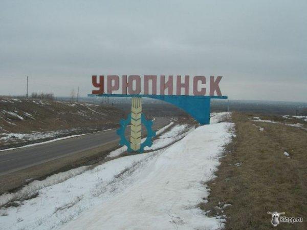 1.Центр российской глубинки