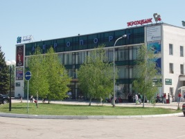 Аэропорт Запорожье. Фото ВВП