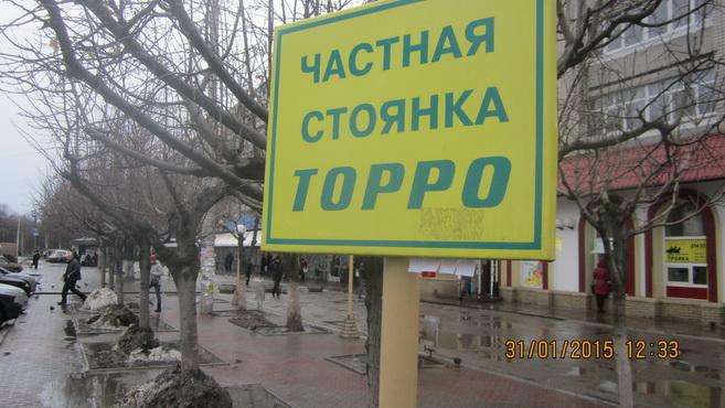 На ул. Бородинской.