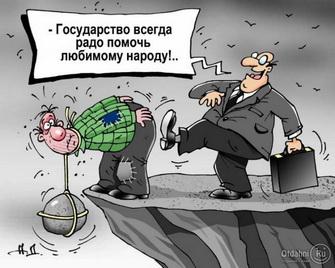 Мы должны отбросить популизм, - Бурбак о принятии бюджета и налоговой реформы - Цензор.НЕТ 120