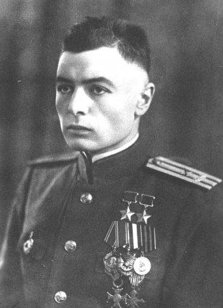 2.Подплковник,  1945  год
