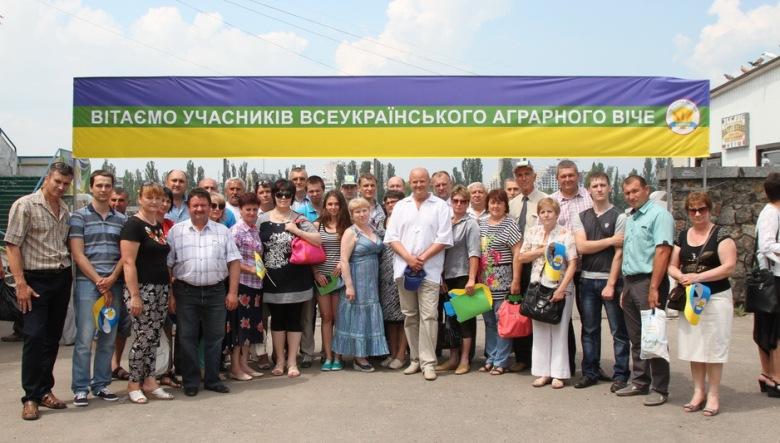 Делегація від Запорізької області