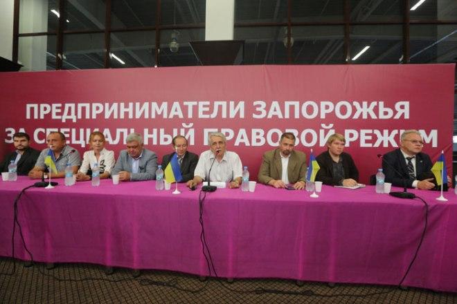 В центре президиума - Сергей Кузьменко, справа него - кандидат в мэры Запорожья Валерий Зотов