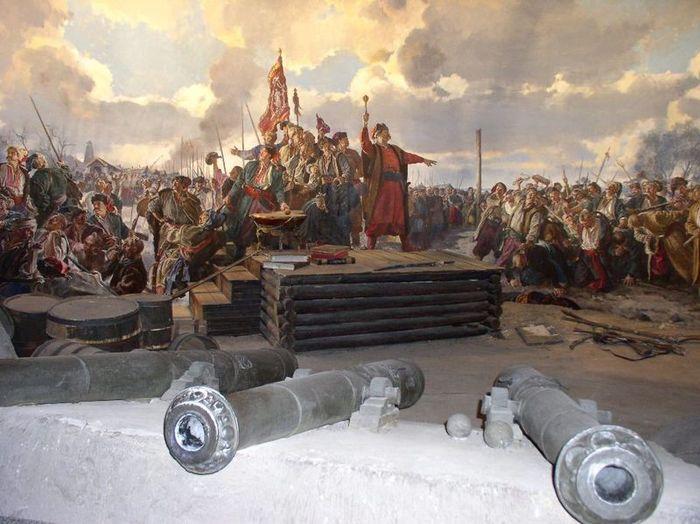 2.Ромны
