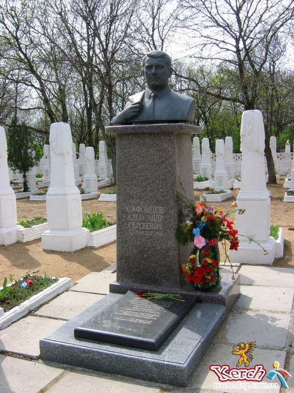 6-2.Могила полковника А.С. Сафонцева