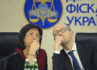 At the telephone conference in the State Fiscal Service of Ukraine in Kyiv on February 24, 2015.