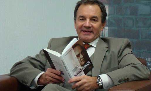 6.М. Терещенко