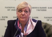 Valeria Gontareva, the head of Ukraine's Central Bank, attends a news conference in Kiev