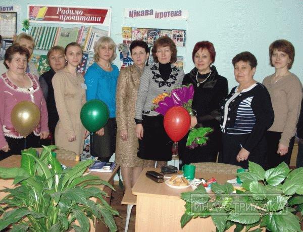 Любовь  Геньба - в  гимназии  №1 города  Орехов