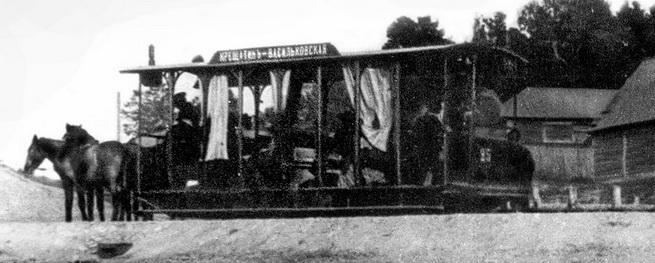3.конный трамвай