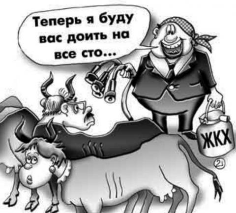 Фермер Гройсман