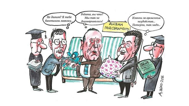 Немає ніякої війни з НАБУ: Вашингтон, Брюссель і Київ гаряче обговорювали, як призначати секретних агентів і що робити з прослуховуванням, - Луценко - Цензор.НЕТ 7376