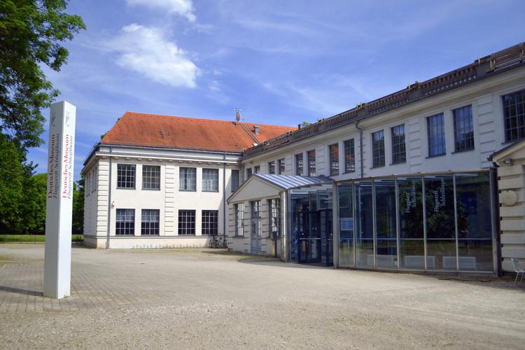 Германский технический музей. Мюнхен