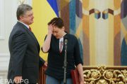 Nadia Savchenko arriving to Ukraine