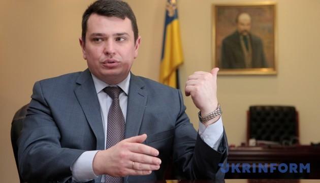 Глава НАБУ г-н Сытник