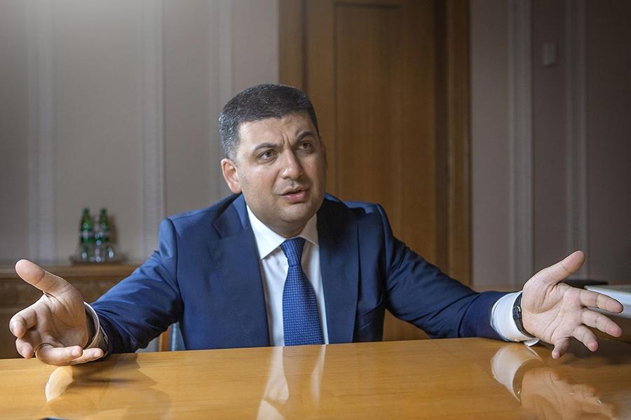 """Гройсману крупно повезло - он был далеко, в Киев, а то могло бы наступить """"повреждение лица"""""""