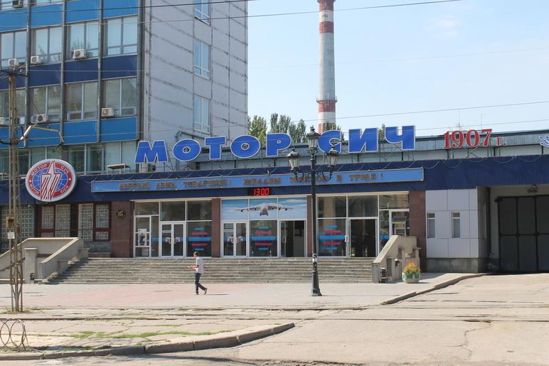 Фото ВВП, Украинские ведомости
