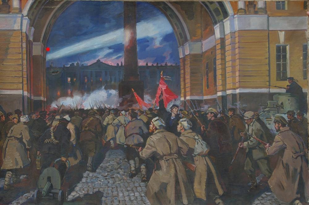Штурм Зимнего дворца. 1917 год