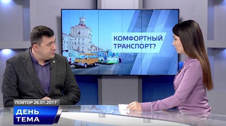 АЛЕКСАНДР ВЛАСЮК. Фото tv5.zp.ua