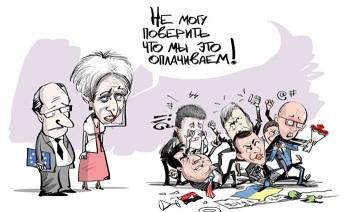 Картинки по запросу Украина отмывает кредиты МВФ через банки