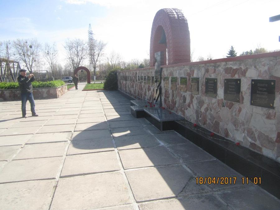 13.Памятник атомщикам, которые отдали свою жизньво имяна Земле (1)