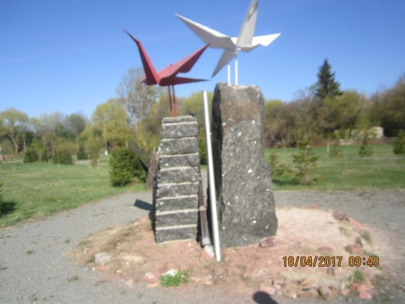 14.Памятник в Чернобыле