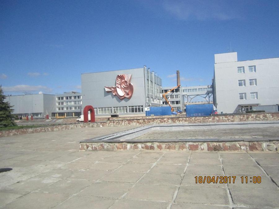 26.Чернобыльская атомная сегодня