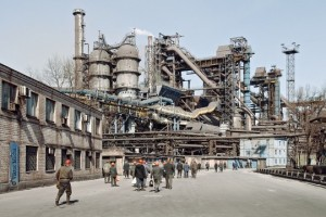 Днепровский металлургический комбинат,
