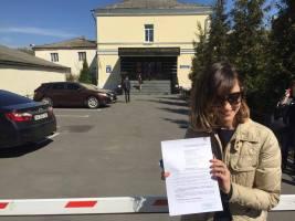 Журналістка подала позов проти НАК Нафтогаз України