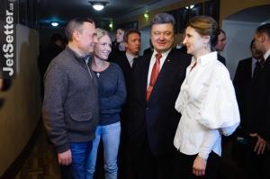 Мартыненко с женой и Порошенко