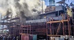 корабль ВМФ горит в Николаеве