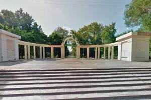 парк Дубовка