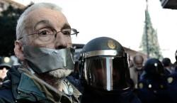 Свобода слова в ЕС