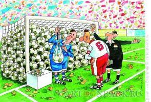 футбол=мячей набили
