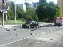 Взрыв авто =Киев