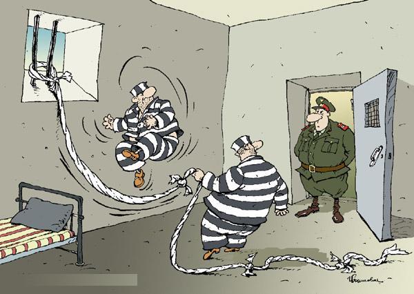 Тюрьма веселые картинки