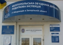 1.Мелитопольский отдел ДФС=605