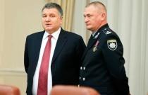 Аваков=министр