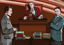 суд=рисунок