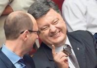 Яценюк Порошенко смех
